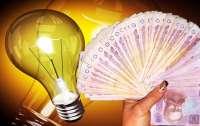 Украинцам сообщили, что цены на коммуналку будут расти