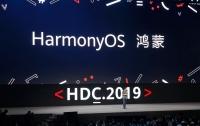 Huawei представила свою операційну систему
