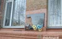 В Полтаве вандалы повредили три мемориальные доски воинам АТО