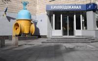 Полезное приложение запустили для киевлян