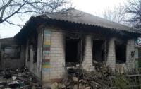 Пожар на Днепропетровщине: два человека погибли