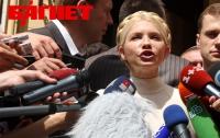 Киреев следит за Тимошенко через Твиттер