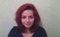 Студент, расчленивший однокурсницу в Запорожье, отпущен под домашний арест