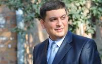 Гройсман сделал громкое заявление о высшем образовании в Украине