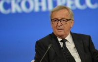 В ЕС хотят создать новую должность президента