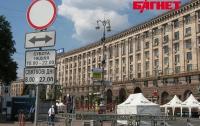 Перекрытый Киев: строительство фан-зоны рушит бизнес