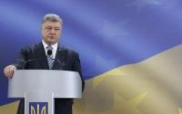 Порошенко назвал главное национальное достижение Украины
