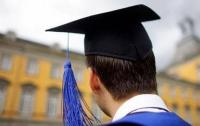 В рейтинг лучших вузов Евразии попал украинский университет