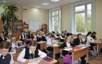 МОН: из школьной программы уберут биологию, географию, физику, химию и экономику