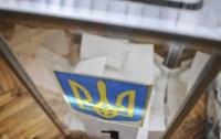 Евросоюз отказался от собственных представителей на выборах в Украине