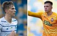 Премия Golden Boy-2021: два украинских футболиста попали в номинацию