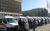 Накануне выборов в Запорожской области появились долгожданные «скорые»