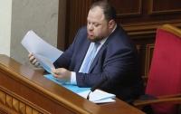 Однопартиец Зеленского допустил люстрацию собственной команды