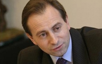 Томенко требует отставки всего правительства