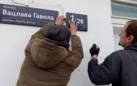 На киевских домах устанавливают новые адресные таблички