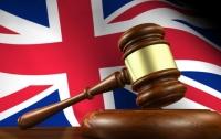 Британские судьи откажутся от