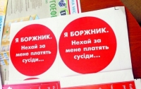 Киевские коммунальщики придумали новый метод борьбы с должниками