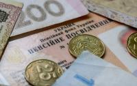 Украинских пенсионеров ждет очередное повышение пенсий