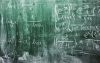 Найдено решение математической задачи 1954 года