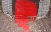 Вандалы залили краской памятник воинам УПА в Харькове