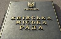 Киевсовет предложил увековечивать людей через 10 лет после их смерти