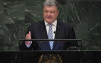 Путин отправил россиян на войну и бросил их: Порошенко жестко осадил Россию