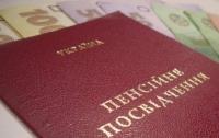 В Украине вступили в силу изменения в Бюджетный кодекс