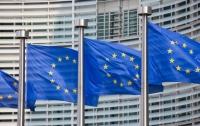 Евросоюз готовит новые правила получения гражданства