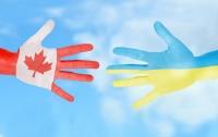 Канада запускает новый проект помощи Украине на $30 миллионов