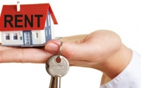 Власти обратили свое пристальное внимание на рынок аренды жилья: чего ждать