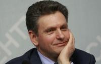 В Болгарии по подозрению в шпионаже задержали лидера движения