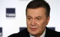 Россия продолжит укрывать Януковича от украинского правосудия