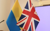Украина и Британия усилят сотрудничество в сфере кибербезопасности