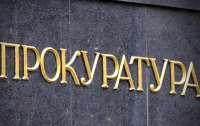 Одесская областная прокуратура контролирует ход расследования дела о возможном присвоении и растрате бюджетных средств служащими Одесской ОГА
