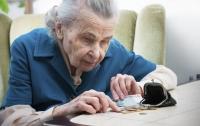 Пенсионная реформа: в Кабмине указали на главную проблему