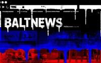 В Эстонии могут закрыть пропагандисткие российские телеканалы
