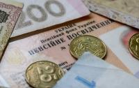 В Украине увеличили размер средней пенсии