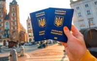 Безвизом воспользовались уже 483 тысяч украинцев