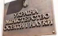 Чехия даст украинскому Минобразования несколько миллионов