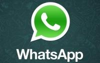 Пользователей WhatsАpp предупредили об очередной уязвимости