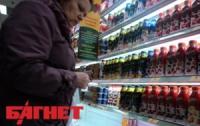 С начала года в Киеве права потребителей нарушили почти 70% торговых точек