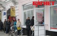 В Симферополе горожане выстроились в «Очередь за жизнью» (ФОТО)