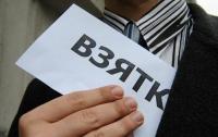 НАБУ разоблачили на взятке судью одного из районных судов Киевской области