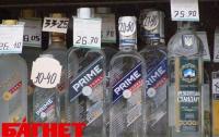 В Донецкой области аннулировано 2,6 тыс. алкогольных и табачных лицензий