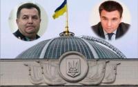 Представитель Зеленского сказал, какие чиновники покинут свои кабинеты