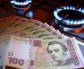 Украинцам предложили купить