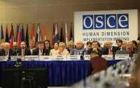 Украина возглавила Форум сотрудничества в сфере безопасности ОБСЕ