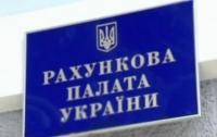 Счетная палата указала на тех, кого «пересчитает» в январе