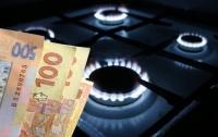Министр рассказал, кто может не платить за газ
