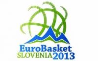 На Евробаскете стартуют четвертьфиналы